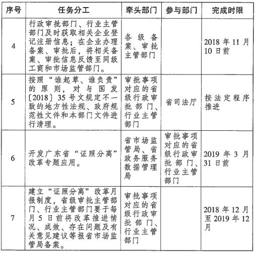 附件2.png