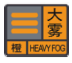 大雾橙色.png