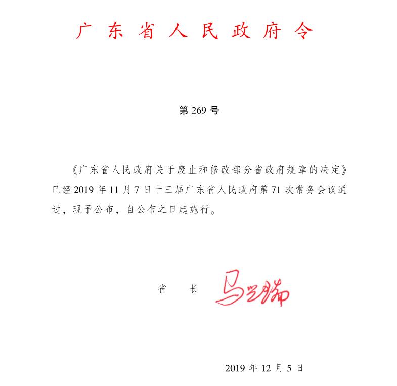 QQ截图20191216113938.png
