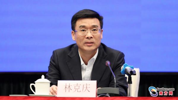 广东省委常委、常务副省长林克庆(1).jpg