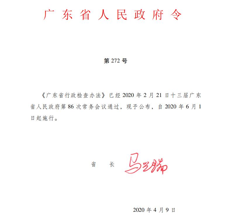 http://www.alvjj.club/wenhuayichan/348933.html