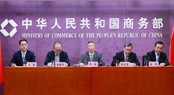 :商务部召开中新广州知识城专题新闻发布会