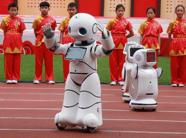 机器人2.jpg