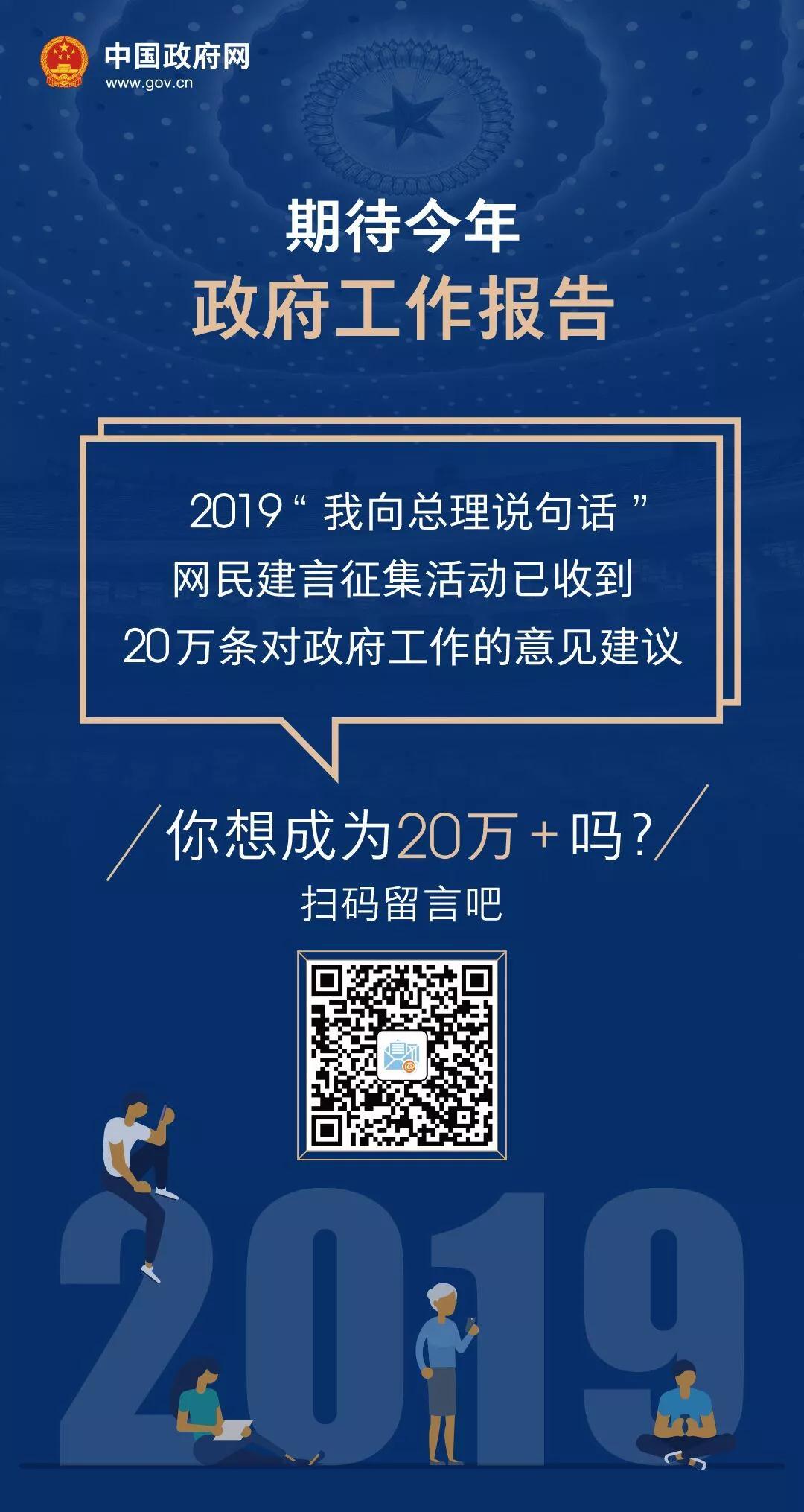 微信圖片_20190226102326.jpg