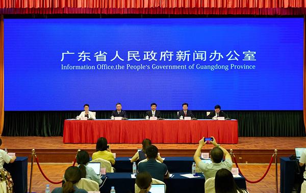 《广东省科学技术普及条例》新闻发布会