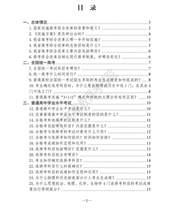 解读3.jpg