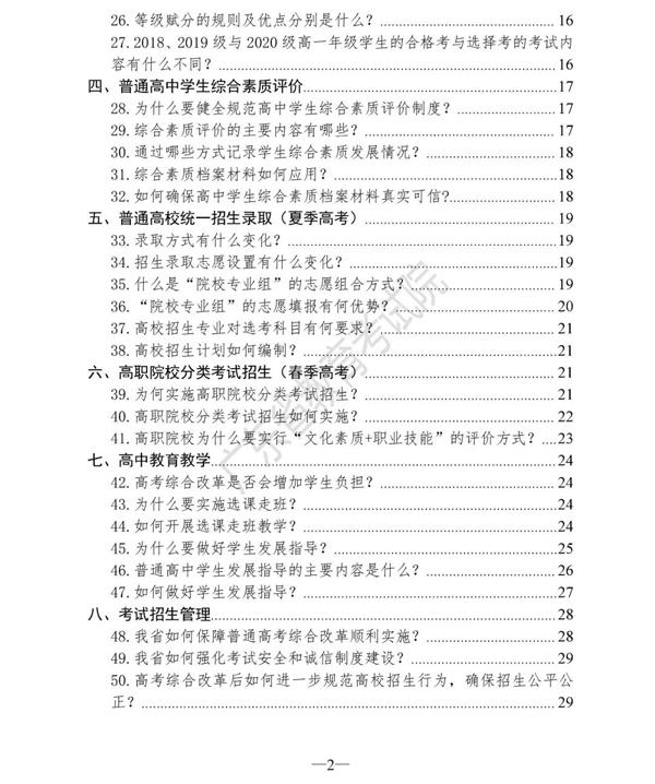 解读4.jpg
