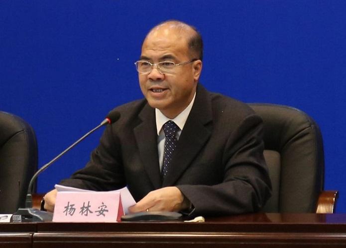 省国土资源厅副厅长杨林安.jpg